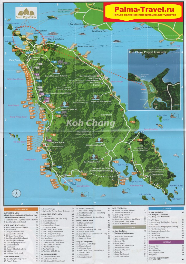 Ко Чанг большая карта