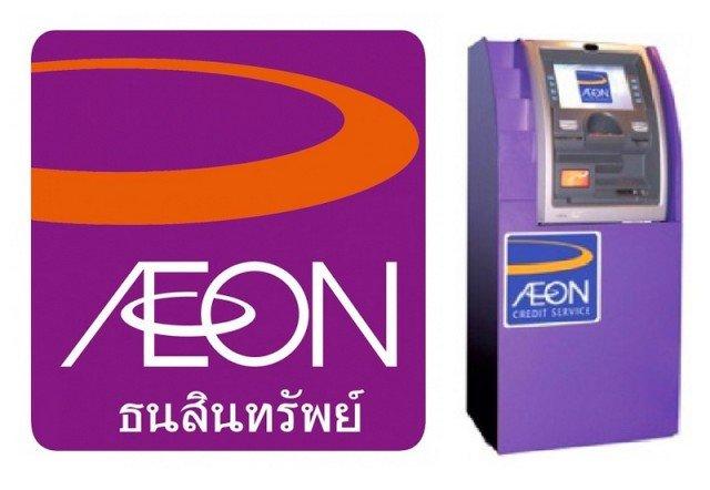 Банкоматы в Таиланде без комиссии