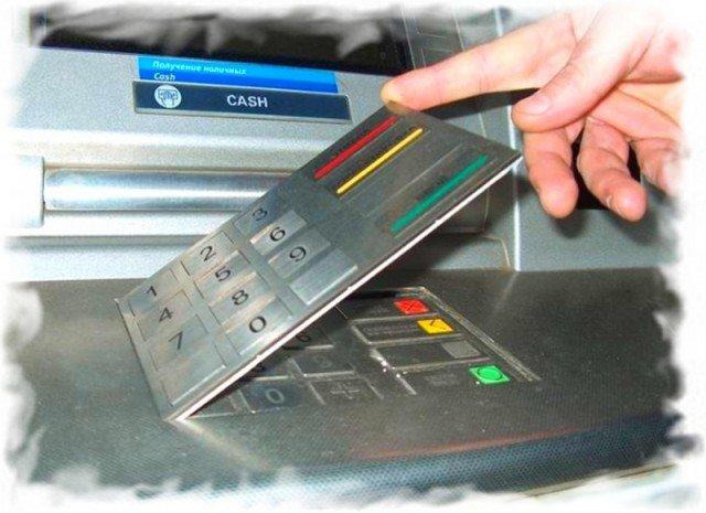Банкоматы в таиланде  без комиссии 2