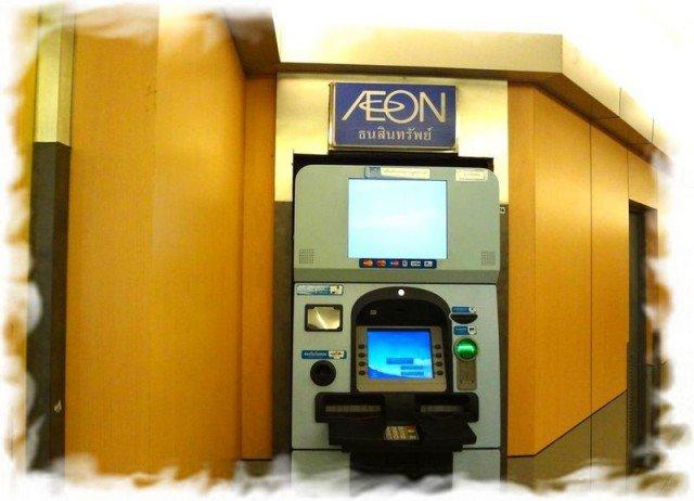 Банкоматы в таиланде  без комиссии 3
