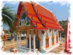 Достопримечательности острова Ко Лан