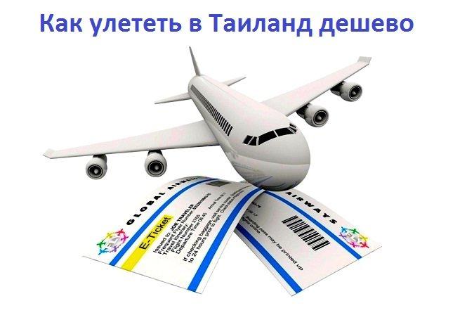 Авиабилеты Москва - Ош дешево: расписание рейсов, скидки