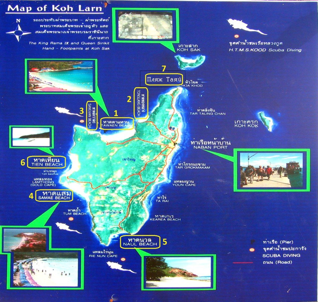Карта острова Ко Лан (пляжи)