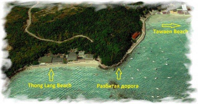 Пляж Thong Lang остров Ко Лан