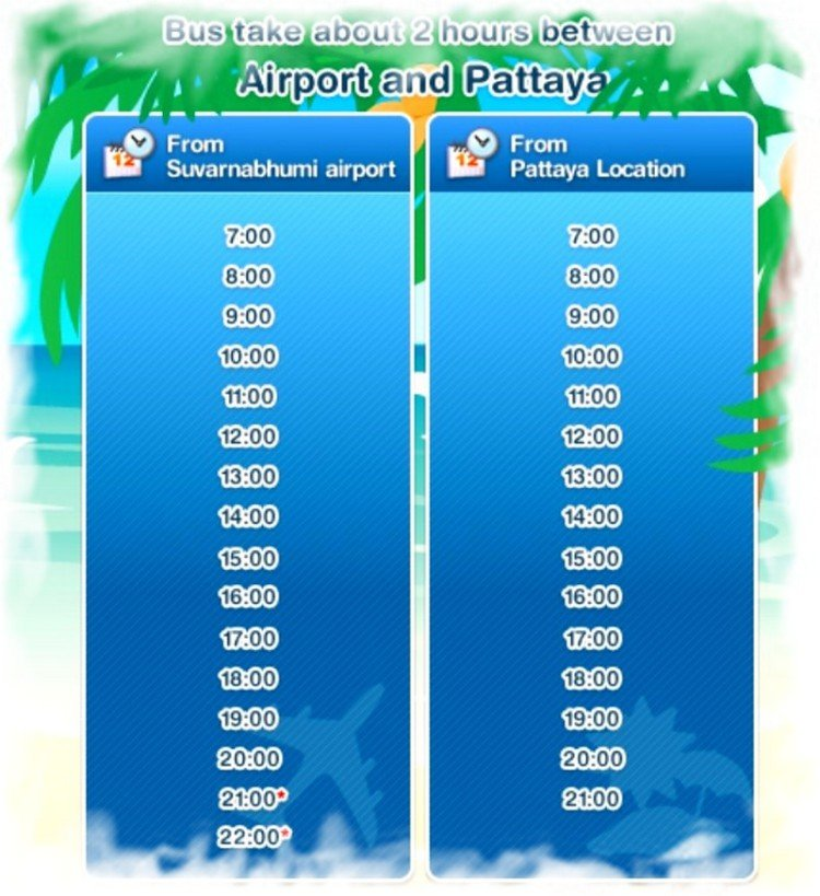 Расписание автобусов аэропорт Бангкок -Паттайя Airport Pattaya Bus