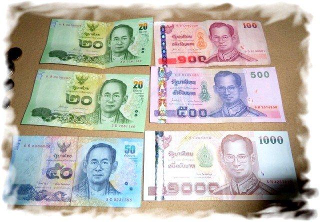 Деньги Таиланда - лицевая сторона купюр