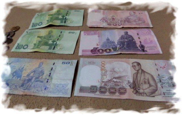 Деньги Таиланда - обратная сторона банкнот