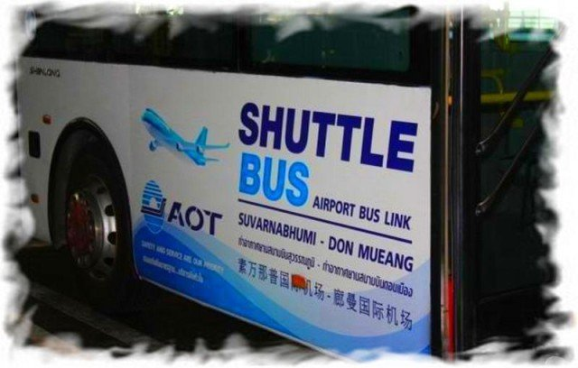 Free shuttle bass between airports in Bangkok