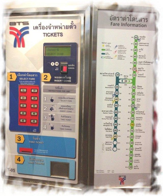 Автомат по продаже билетов метро Бангкока BTS