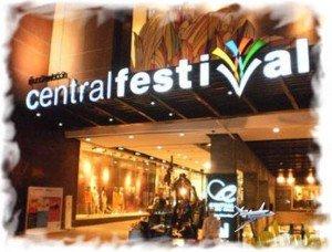 Central Festival в Паттайе фото