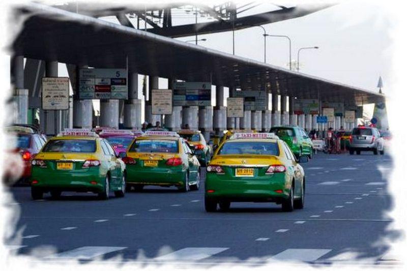 Как добраться из аэропорта в Бангкок на такси