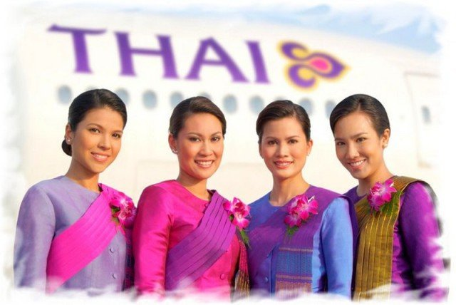 Поиск дешевых авиабилетов стюардессы тайки