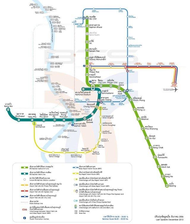 Схема метро Бангкока 2014 год