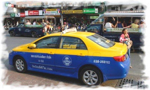 Такси в Паттайе кондиционированное