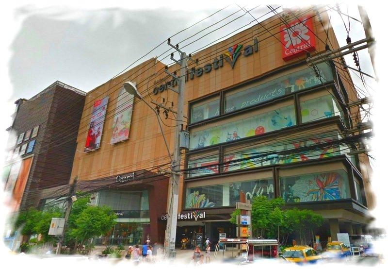 Торговый центр Central Festival в Паттайе