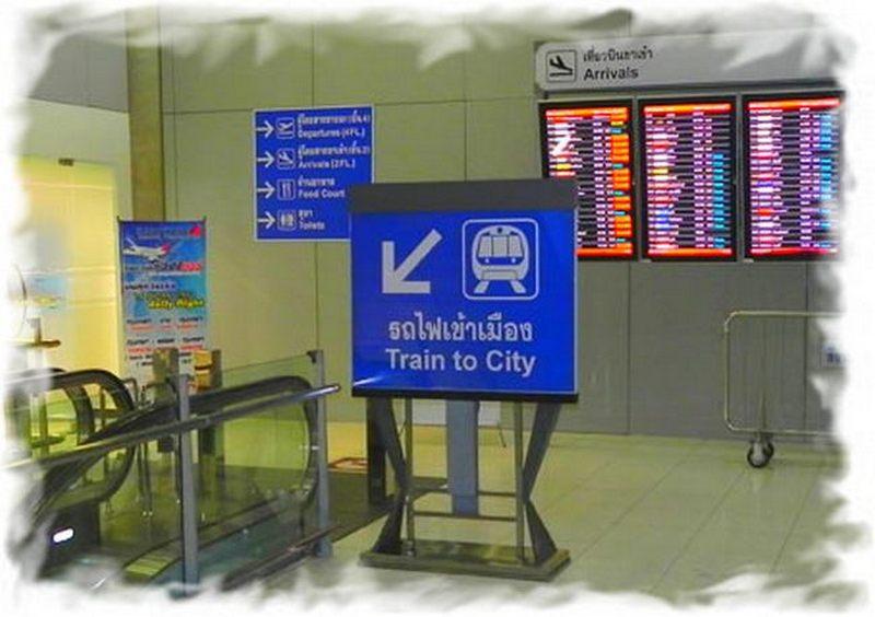Выход к поездам из аэропорта в Бангкок