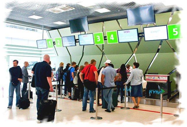 Как забронировать места в салоне самолета 4