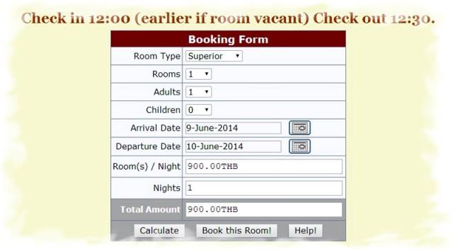 Как забронировать отель самостоятельно 1