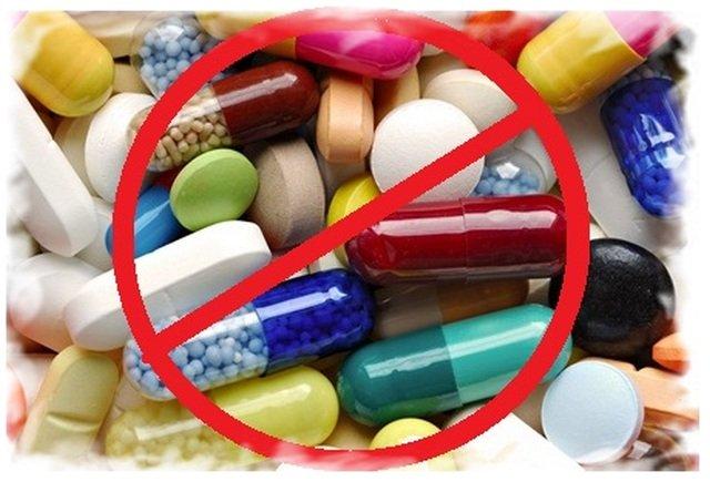 Какие лекарства нельзя брать в таиланд