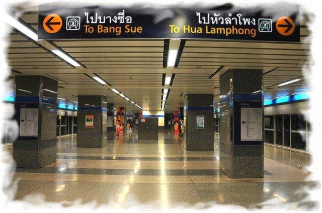 Метро Бангкока станции