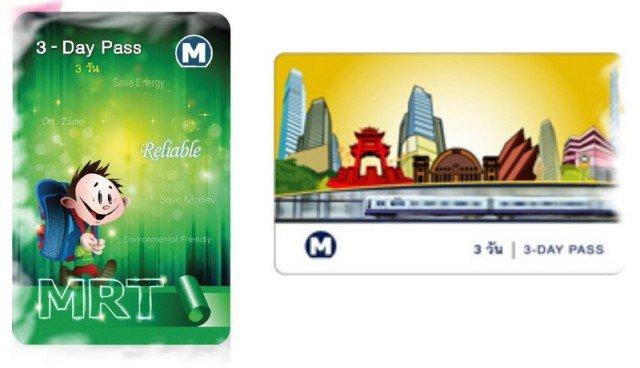 Подземное метро Бангкока MRT  трехдневная  карта