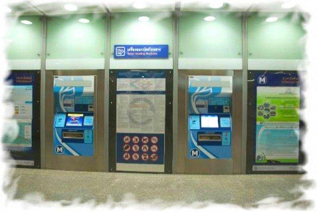Подземное метро Бангкока автоматы билетные