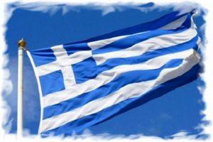 Правила поведения в греции флаг