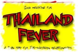 Скачать книгу Thailand Fever на русском