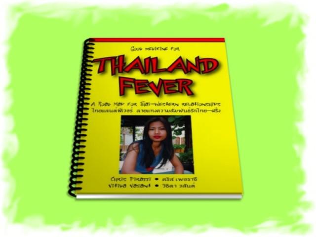 Thailand Fever  -  Тайская лихорадка   скачать