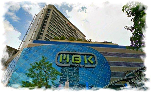 Виртуальный тур по Бангкоку  3