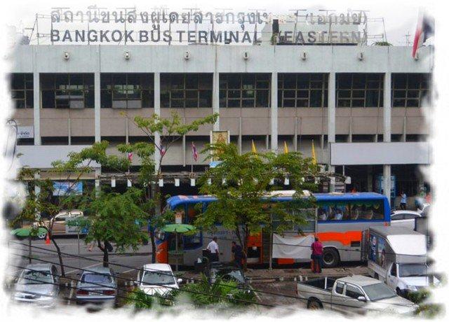 Как добраться из Бангкока в Паттайю  2