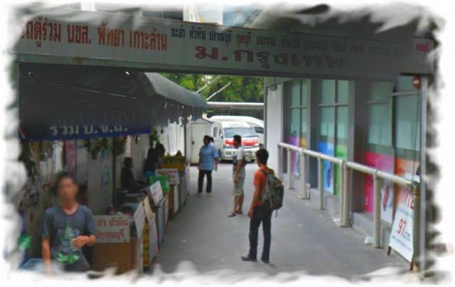 Как добраться из Бангкока в Паттайю на минибасе