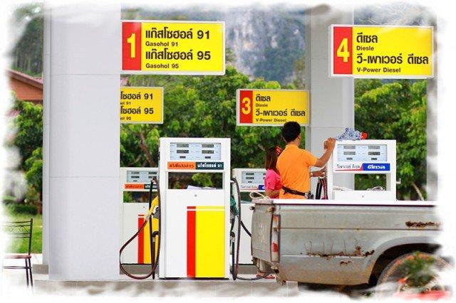 Мошенничество в Таиланде 8