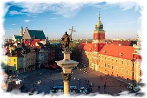 Онлайн веб-камеры Варшава 2