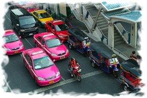 Такси в Бангкоке  стоимость