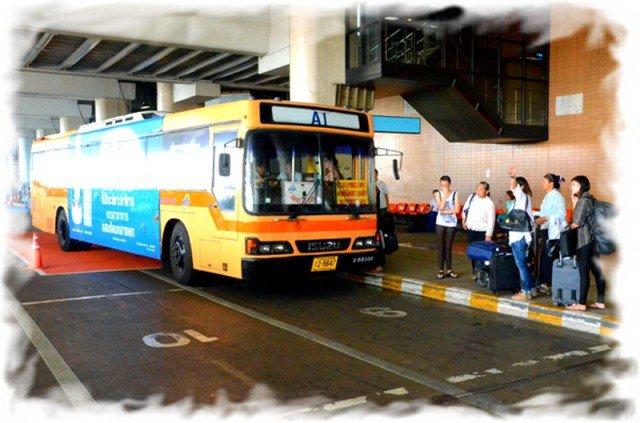 Аэропорт Дон Муанг в Бангкоке автобусы