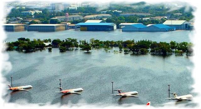 Аэропорт Дон Муанг в Бангкоке наводнение