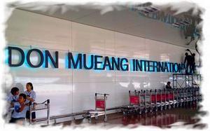 Аэропорт Дон Муанг в Бангкоке внутри