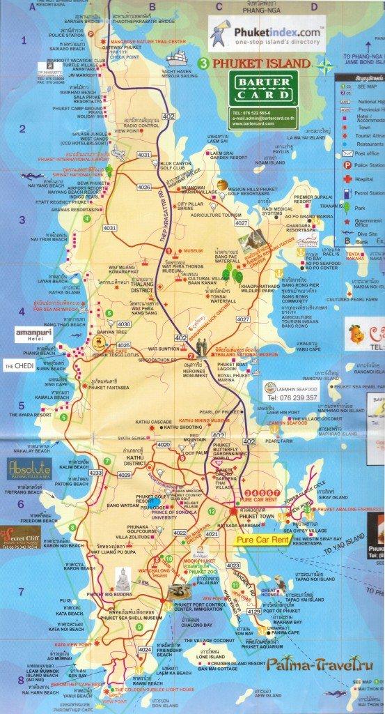 Большая карта Пхукета 2014г