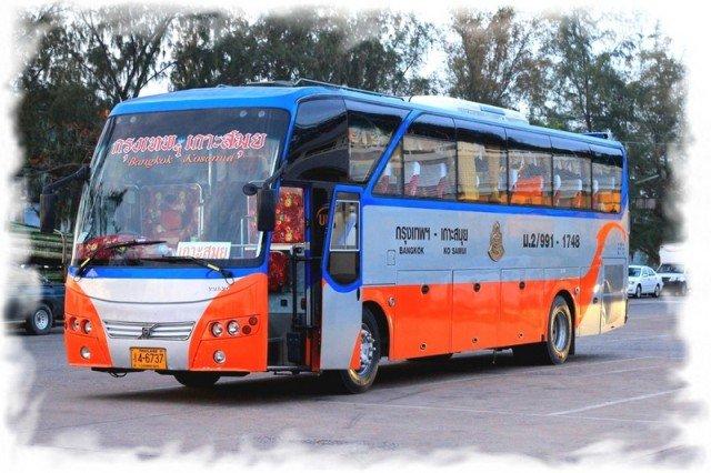 Автобус первого класса, позволяющий добраться из Бангкока до Самуи на автобусе