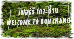 Как добраться из Паттайи на Ко Чанг