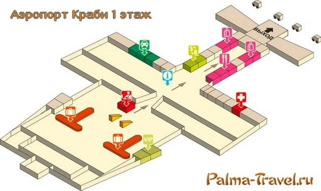 Аэропорт Краби 1 этаж