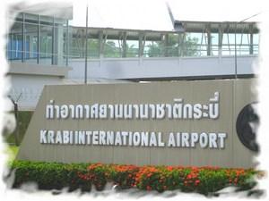 Аэропорт Краби обзор