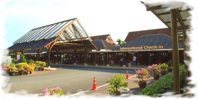 Аэропорт Самуи 3