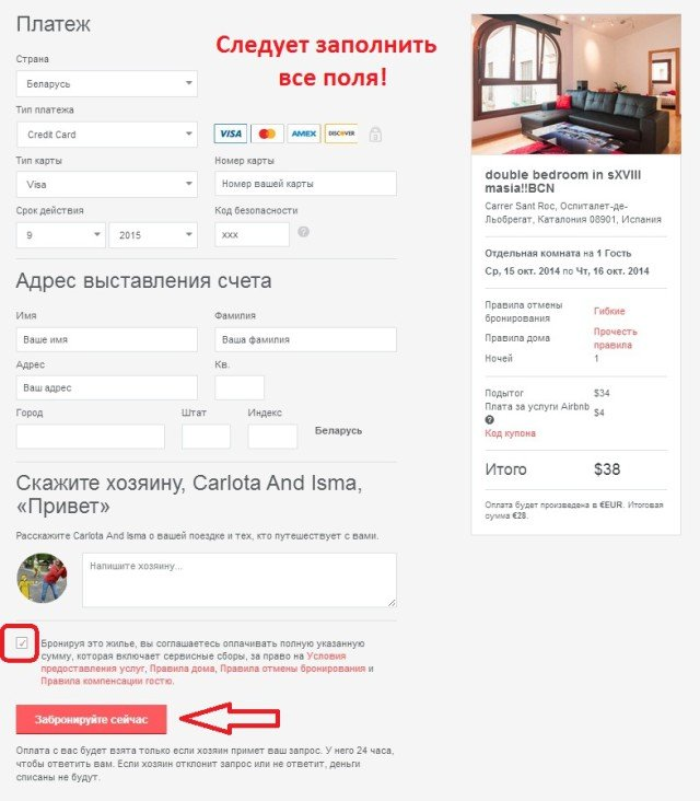 Airbnb 9