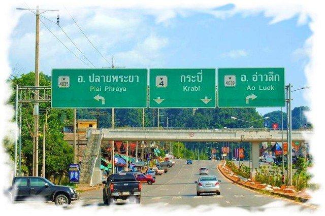Бангкок - Краби на авто