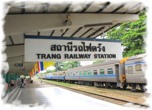 Бангкок - Краби на поезде