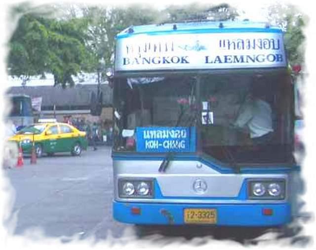 Как добраться из Бангкока на Ко Чанг 2