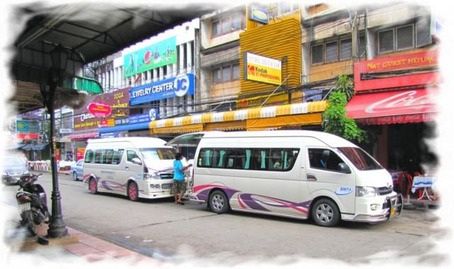 Как добраться из Бангкока на Ко Чанг 7