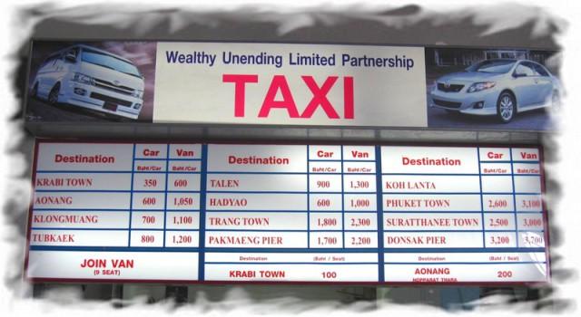 Как добраться из аэропорта Краби на такси